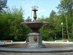 Мой Любимый город Ангарск: - Администратор
