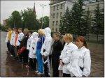 Фонд Байкальское содружество - Администратор
