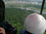 Мой Любимый город Ангарск: - BigVeter
