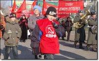 7 ноября в Ангарске прошел митинг