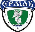 Добро пожаловать на страничку Ангарского хоккейного клуба «Ермак»