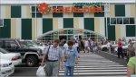 Праздничное открытие Гипермаркета Апельсин
