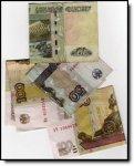 Плата за проезд: Маршрутка по 12 рублей, Трамвай по 10 рублей.