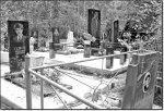 Кладбище: два в одном
