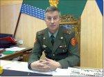 Армия – институт государственный