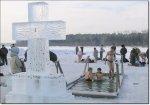 В святой воде искупалось более 2000 ангарчан