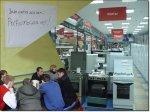 Продавцы магазина «СИБВЕЗ» бастуют