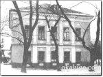 Краткий исторический очерк о городе Калуга