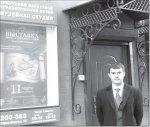 Выставка Александра Левицкого!
