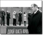 Середина апреля – классическое время оппозиционных власти сил.