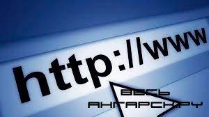 Создание сайтов форум ангарска топ 10 бесплатных хостингов для майнкрафт